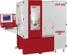 レダース社製マシニングセンタRXP400